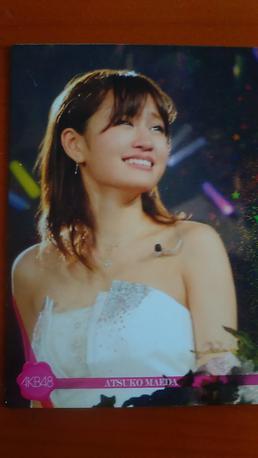 AKB48前田敦子トレーディングカード送料無料 ライブ・総選挙グッズの画像