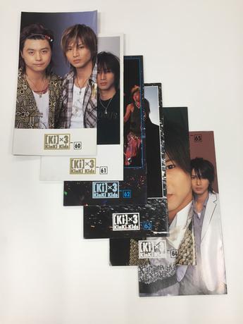 Kinki Kids ファンクラブ会報誌 no.60〜65