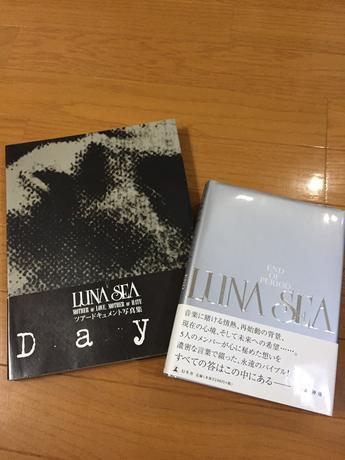 LUNA SEA 写真集Days  END OF PERIOD ライブグッズの画像