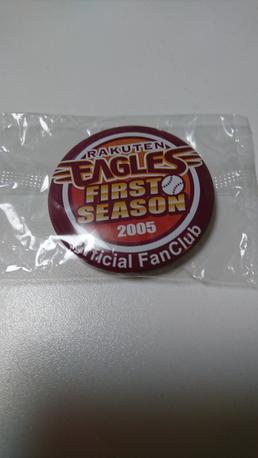 東北楽天ゴールデンイーグルス 2005 ファンクラブグッズ グッズの画像