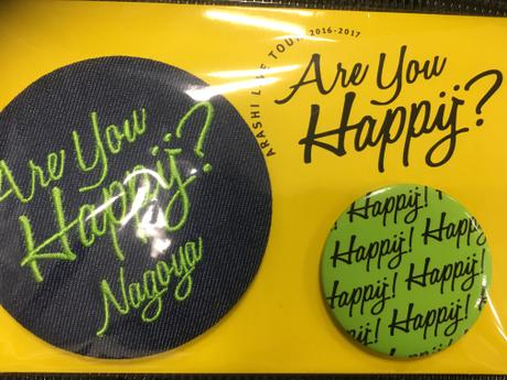 Are you happy 名古屋 バッチ