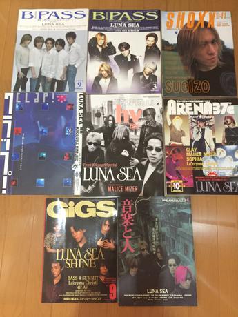 LUNA SEA SUGIZO掲載 音楽雑誌1997年〜1998年 13冊セット ライブグッズの画像