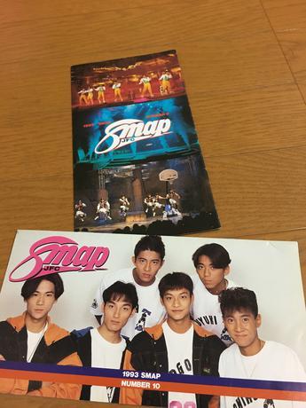 SMAP会報No.9,10 コンサートグッズの画像
