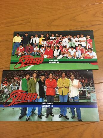 SMAP会報No.13,14 コンサートグッズの画像