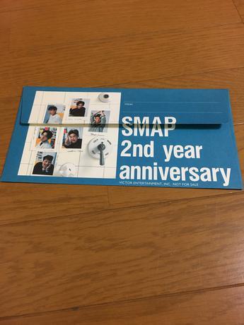 SMAP 封筒 コンサートグッズの画像