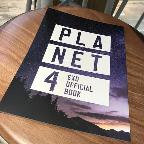 EXO OFFICIAL BOOK