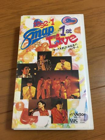 SMAP やって来ましたお正月コンサート コンサートグッズの画像