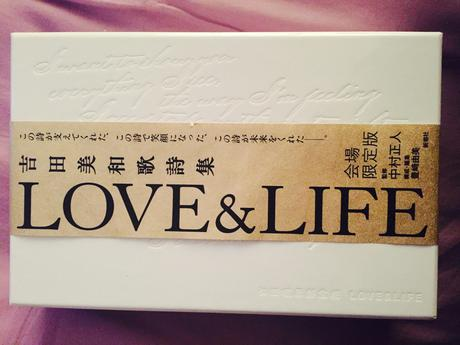 吉田美和歌詞集 ライブグッズの画像