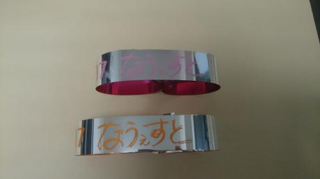 再値下げ♪銀テープ (ジャニーズWEST) フル1本 コンサートグッズの画像
