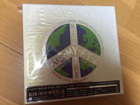 キスマイワールド 初回DVD コンサートグッズの画像