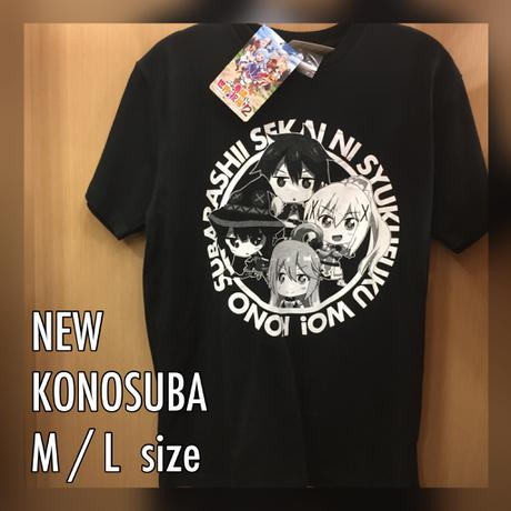 新品 このすば Lサイズは100円引き Tシャツ グッズの画像