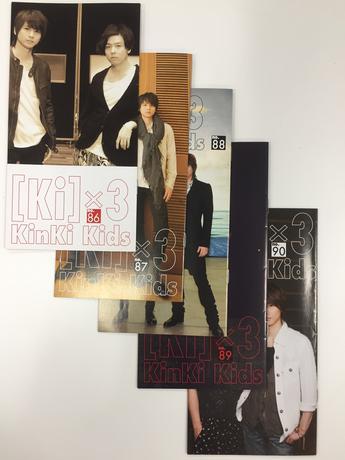 Kinki Kids ファンクラブ会報誌 no.86〜90