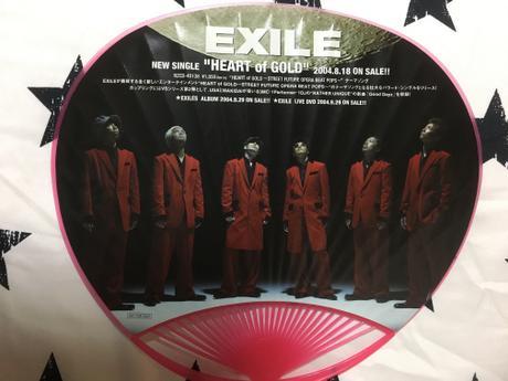EXILE*販促うちわ・ブックレット グッズの画像