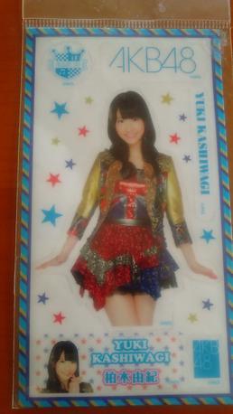 AKB48柏木由起透明ステッカー送料無料 ライブ・総選挙グッズの画像