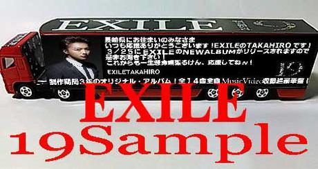 EXILE19 TAKAHIROツアーミニカー送料無料 ライブグッズの画像