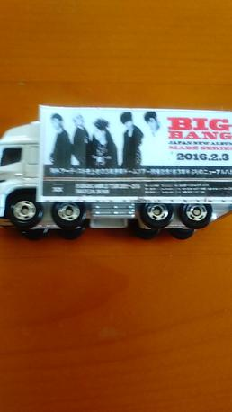 BIGBANG MADE ミニカー送料無料 ライブグッズの画像