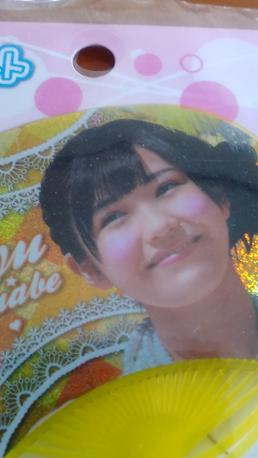 AKB48まゆゆミニうちわほるだー送料無料 ライブ・総選挙グッズの画像