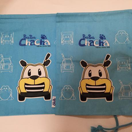 BuBu ChaCha  巾着袋 2枚セット 訳あり グッズの画像