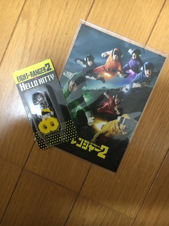 関ジャニ∞  エイトレンジャー×キティ   黄色 リサイタルグッズの画像