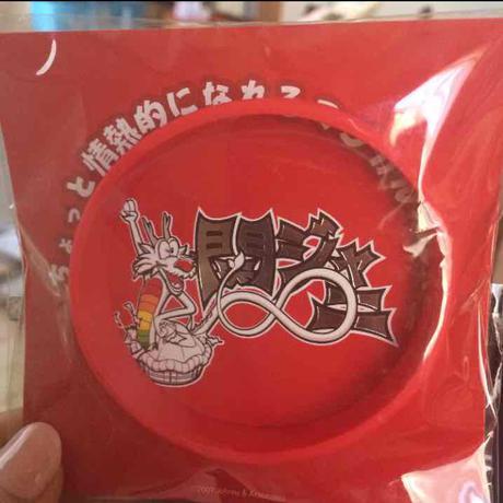 マジカルバンド 赤 リサイタルグッズの画像