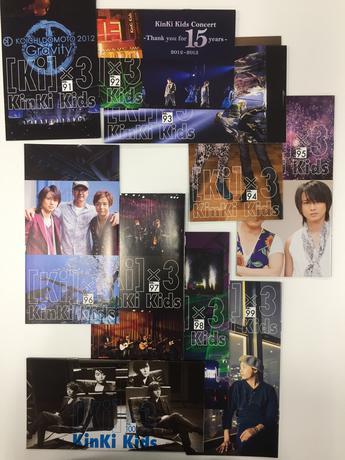Kinki Kids ファンクラブ会報誌 no.91〜100 コンサートグッズの画像