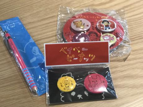 おまけつき!aiko Baby Peenats 缶バッジ&シャープペンシルセット ライブグッズの画像