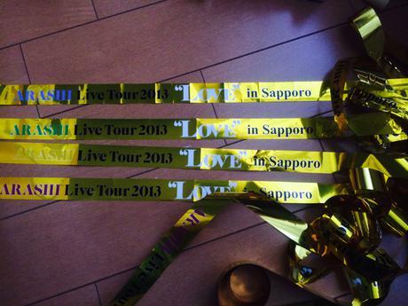 嵐☆LOVE☆金テープ○ノーカット4色セット○札幌、青緑黄紫※訳あり コンサートグッズの画像