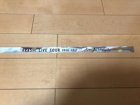嵐★Are You Happy? 銀テープ 1ロゴ コンサートグッズの画像
