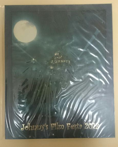 パンフレット (Johnny's Film Festa 2013) コンサートグッズの画像