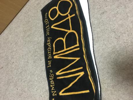 NMB48 2011.10.9 限定タオル ライブグッズの画像