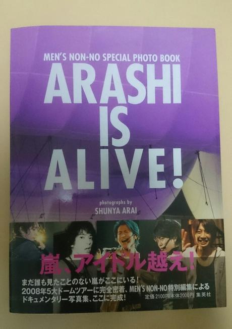 写真集 (嵐/ARASHI IS ALIVE!) コンサートグッズの画像