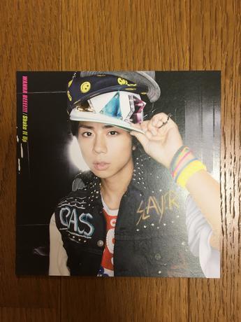 北山宏光 直筆カード コンサートグッズの画像