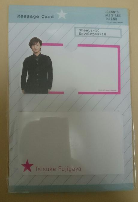 未開封 メッセージカード(藤ヶ谷太輔) コンサートグッズの画像