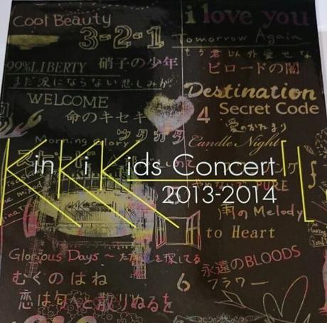 Lコンサート DVD 初回盤 KinKi Kids コンサートグッズの画像