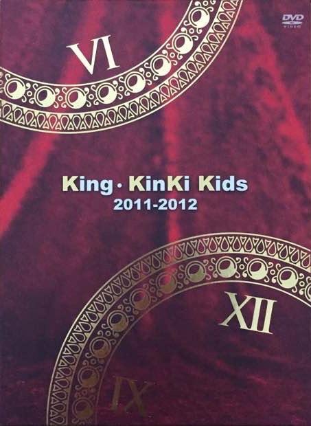 King DVD 通常盤 KinKi Kids