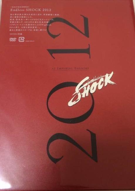 エンドレスショック2012 DVD