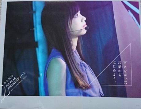 <限定生産盤>乃木坂46 2nd YEAR BIRTHDAY LIVE DVD