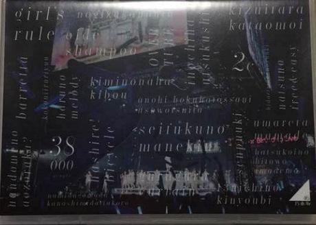 乃木坂46 3nd BIRTHDAY LIVE DVD