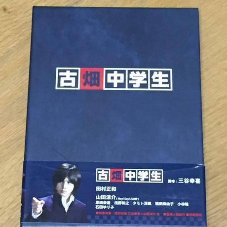 JUMP DVD/CDセット コンサートグッズの画像