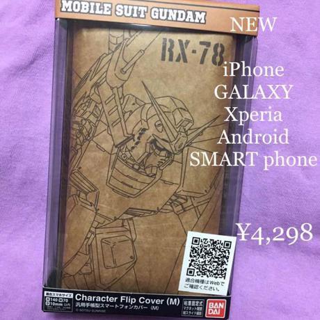 新品¥4298 ガンダム 手帳型スマホカバー グッズの画像