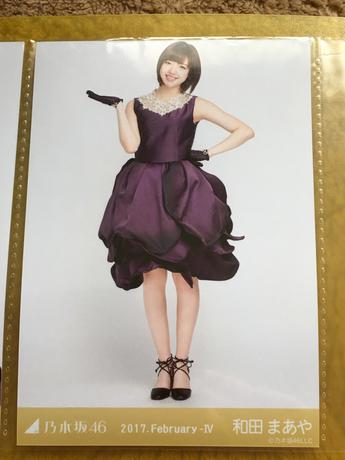 乃木坂46 2月 ランダム生写真 紅白衣装1 和田まあや ライブ・握手会グッズの画像