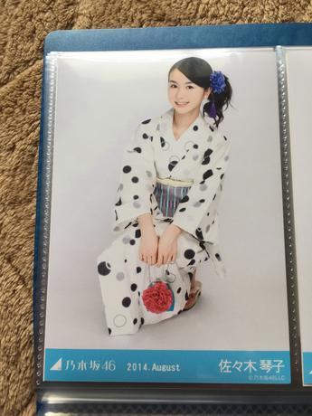 乃木坂46 2014 浴衣 生写真 佐々木琴子 ライブ・握手会グッズの画像