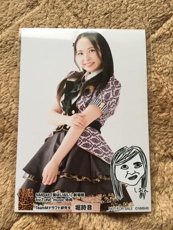 NMB48「僕はいない」劇場盤 特典生写真 堀詩音 ライブグッズの画像