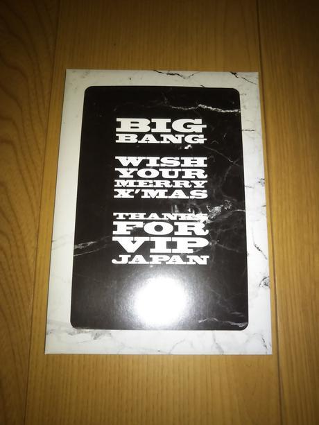 BIG BANGクリスマスカード