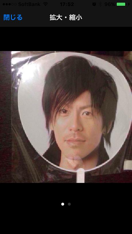 森田剛団扇 コンサートグッズの画像