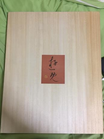 斎藤工 2007年カレンダー グッズの画像