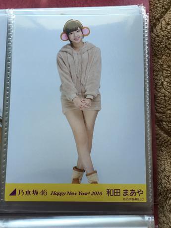乃木坂46 1月 ランダム生写真 干支 さる 和田まあや ライブ・握手会グッズの画像