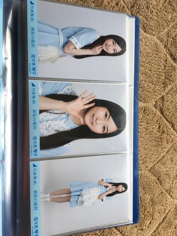 乃木坂46「嫉妬の権利」生写真 佐々木琴子 コンプ ライブ・握手会グッズの画像