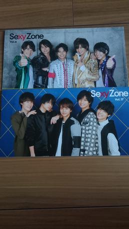 Sexy Zone会報 グッズの画像