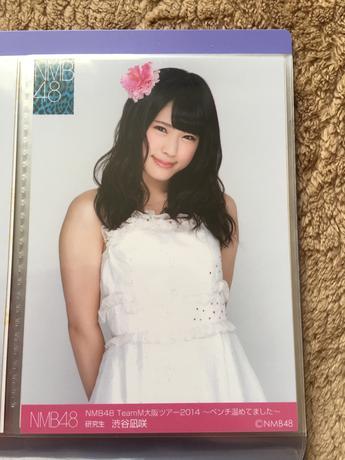 NMB48 TeamM大阪ツアー2014 会場限定 生写真 渋谷凪咲 ライブグッズの画像